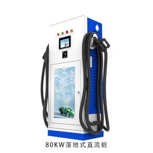 深圳充电桩排名体现的产品技术要求有哪些?