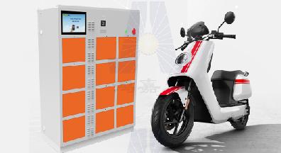 【安全无忧  所以选择】电动自行车充换电柜 解决方案是电单车发展的突破口