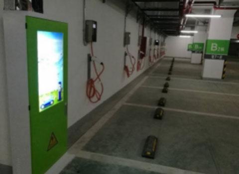 西乡天福华府充电站7KW交流充电桩